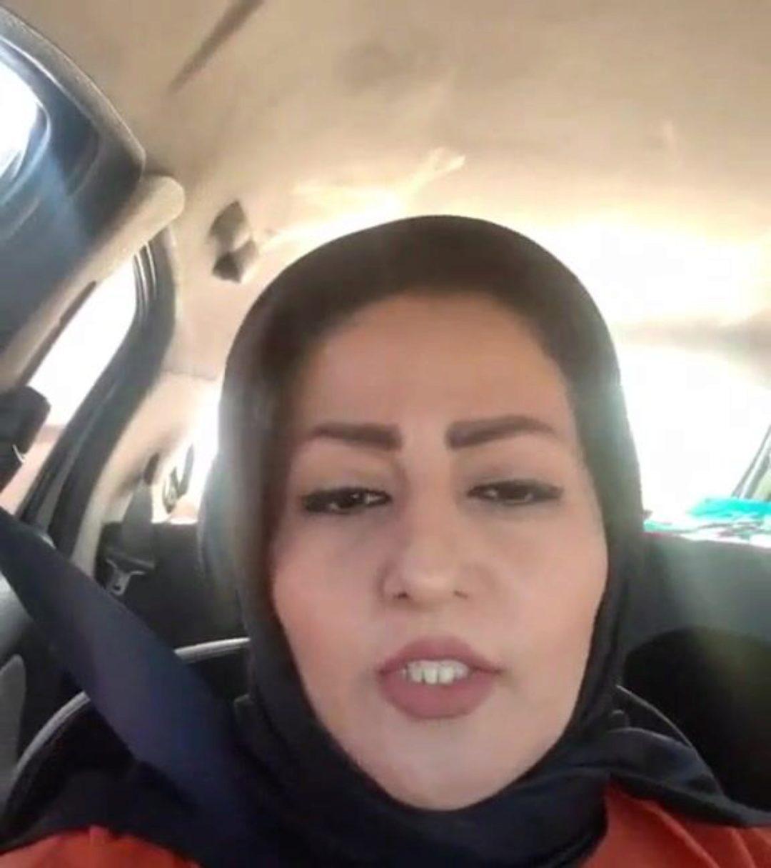Iranian Milf